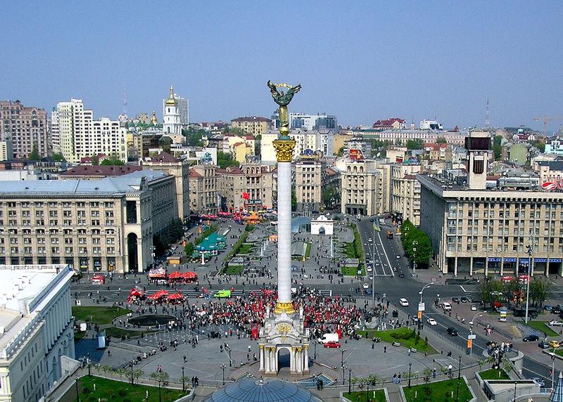 Сочинение на английском языке достопримечательности украины